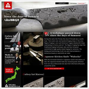 青森県弘前市を中心に鉄鋼・鉄骨・カーポートや包丁・刃物などを製造