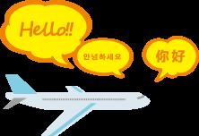 翻訳 海外向けホームページの必要性