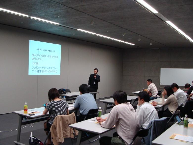 6月26日グローバル戦略セミナーvol.2を青森市で開催いたしました。