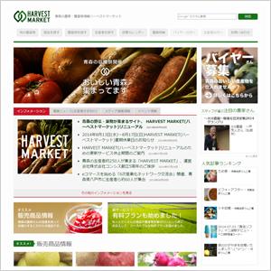 弘前市を中心とした青森県内の農産物・生産者情報を集め公開しています。