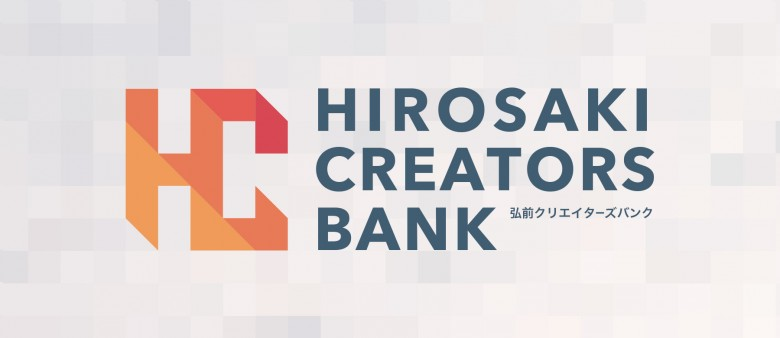 弘前クリエイターズバンク HCBロゴ