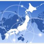 グローバル化に向けた動きに必要なことがわかる